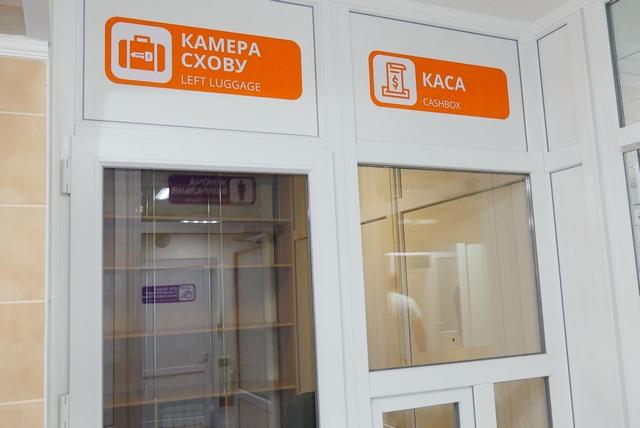 У Старому місті Кам'янця-Подільського запрацювала громадська вбиральня за 1,6 млн гривень (ФОТО)