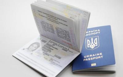 Тимчасово змінено графік прийому та видачі паспортів