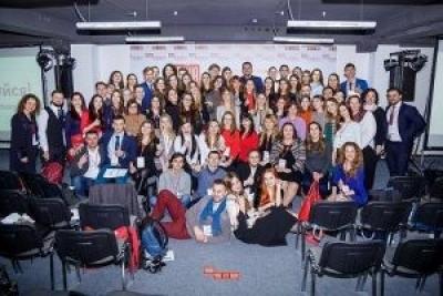 Форум прогресивних людей: «Україна може бути іншою»
