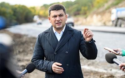 Уряд України ремонтує дороги Хмельниччини
